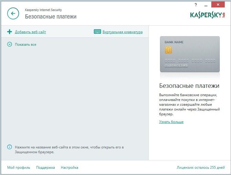 kak-uznat-nadezhnost-sayta